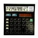 CT-512GB Electronic Calculator
