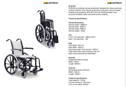 M125ms Wheelchair