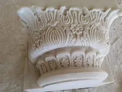 Marble Carving Pillar Part