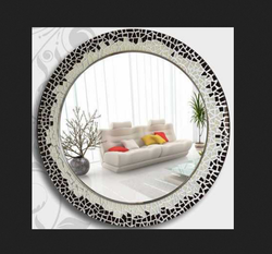 Sober Design Round Mirror