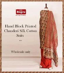 Block Printed Ladies Dress Materials