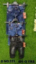Kids Denim Jeans
