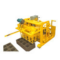 Small Hollow Solid Block Making Machine
