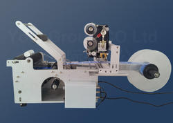 Round Bottle Labeling Machine With Printing