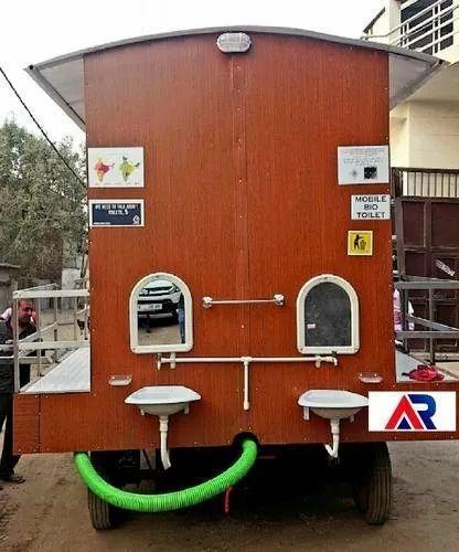 Portable Toilet Manufacturer India - Portable Toilet