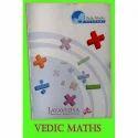 Own English Vedic Maths Books, Nirmala