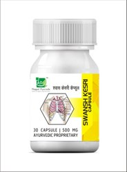 Nagpal Ayurveda Herbal ASTHMA CARE Capsule, Packaging Type: Plastic Bottle, Packaging Size: 30 Capsule