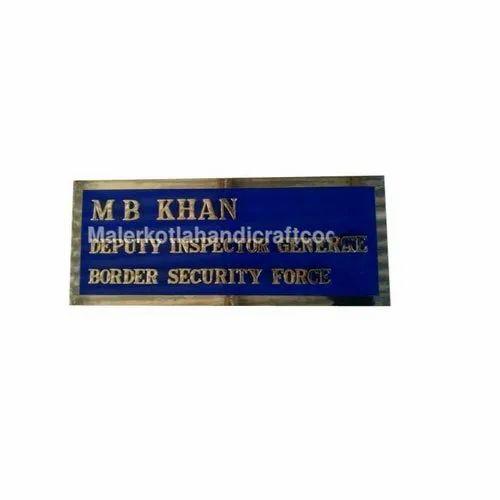 Brass Nameplate D