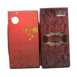 Textile Packaging Box