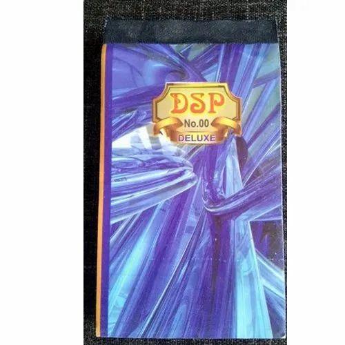 Paper DSP 00 Size Duplicate Bill Book Cash Invoice