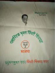 Cotton Bag Printing Press Services