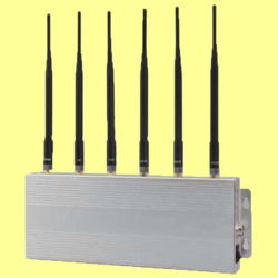 MOBILE JAMMER-GSM - 3G, 4G