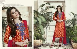 Mirror Work Designer Salwar Kameez