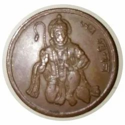 Copper Red 18th Century God Hanuman Coin