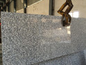 Pearl White Granite