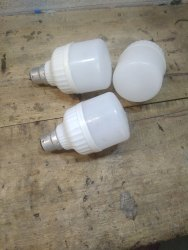 7watt Dome LED Bulb