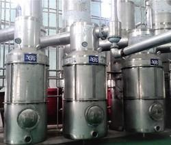 Thin Film Evaporators