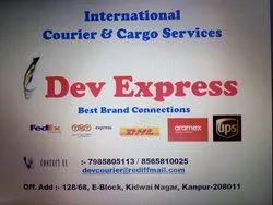 INTERNATIONAL COURIER & CARGO SERVICE