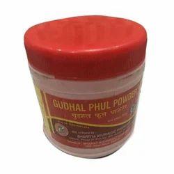 Gudhal Phul Powder