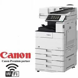 Colour Copier Printer Scanner