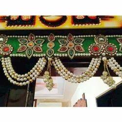 Rakhi Flower Rangoli