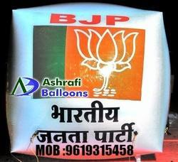BJP Party Balloon