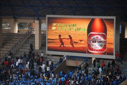 P8 Outdoor LED Display Video Wall
