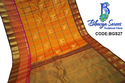 New Gadwal Silk Saree