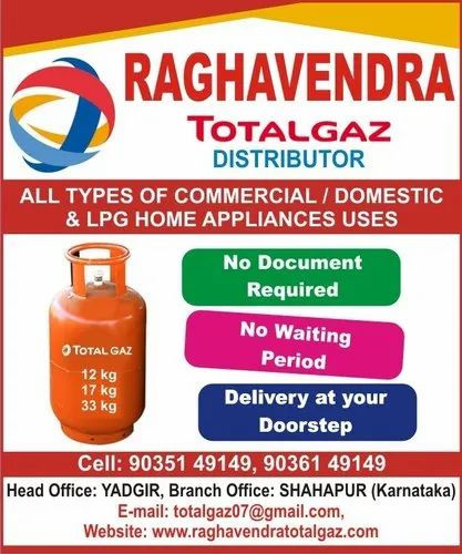 Wholesale Distributor of Lpg Cylender & Gas Regulator by M/s