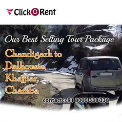 Holiday Packages Service