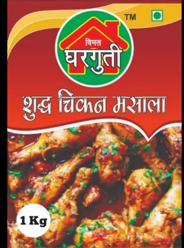 Vimal Gharguti Brown Shuddh Chicken Masala