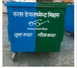 MS Dustbin