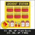 36 Lock - Open Lockout Station