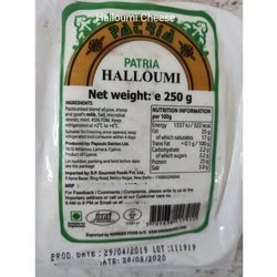 Patria Haloumi Cheese, Packaging Size: 250 G, Packaging Type: Packet