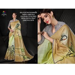 Rachna Linen Silk Digital Printed Portrait Again Catalog Saree For Women 9
