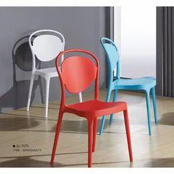 Shiro Chair