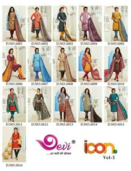 Cotton Printed Salwar Suit / Dress Material