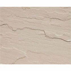 Stone Dholpur Beige Sand , 10-20 mm