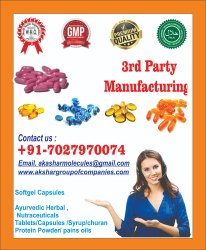 softgel 3rd party manufacturing Cariberg Plus 3D Softgel