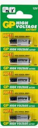 23 A GP Battery, Voltage: 12 V