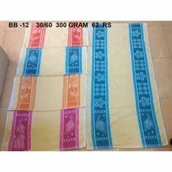 BB-12 Cotton Bath Towel