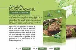 Spicy 100 gms Amulya Dhaniya Powder, Packaging Type: Box