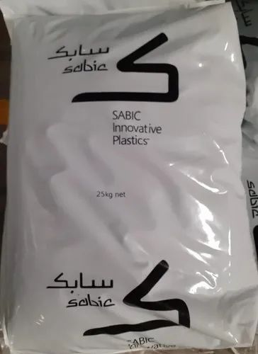 SABIC PMMA (Acrylic) 20HR, Natural And Synthetic Resins