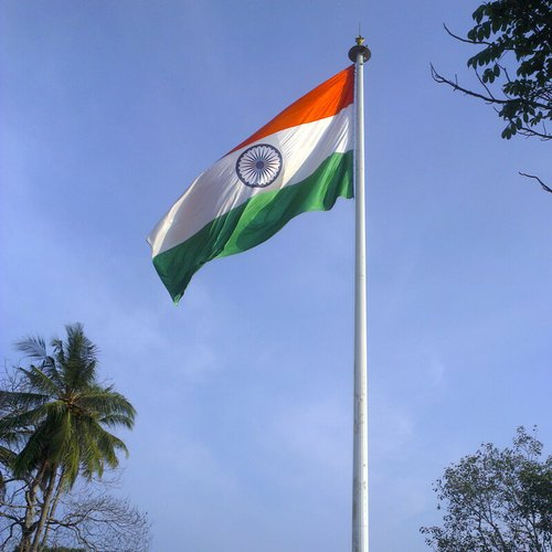 GI Flag Mast