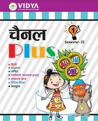 Channel Plus-1 Semester-2 School Book