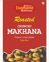Peri Peri Makhana Flavour, Packaging Size: 50 Grams, Packaging Type: Packet