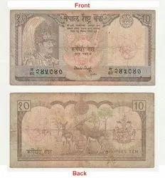 10 Nepalese Npr Banknote King Birendra Signed Hari Shankar Tripathi. G5-131