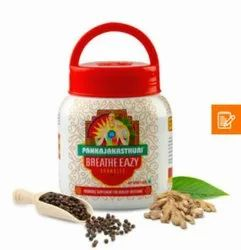 Breathe Easy Granules