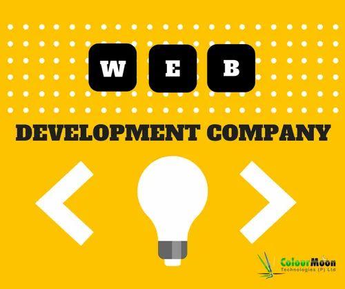 Web Development Service in Governorpet, Vijayawada | ID: 16697439912