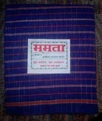Cotton Lining Mamta Gamcha, Size: 65x28 Inch